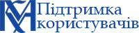 Центр цифрової підтримки НаУКМА